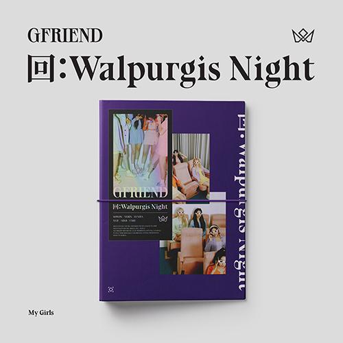 여자친구 (GFRIEND) - 回:Walpurgis Night [My Girls Ver.]